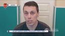 МГБ ДНР задержан шпион, причастный к гибели «Гиви». 23.05.2019, Панорама