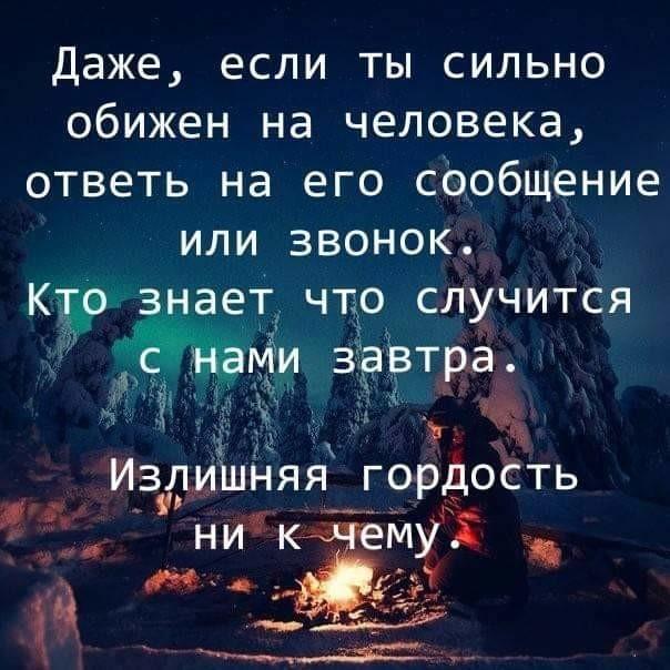 https://pp.userapi.com/c846123/v846123242/14b0dd/ND6qTQsYn7M.jpg