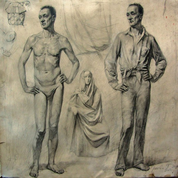 учебный рисунок одетой фигуры