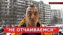 В Госдуме рабочим подрядчика РОСКОСМОСА не помогли. Надежда на суд