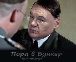 У Януковича полная потеря реальности вкупе с тотальной претензией на власть, - евродепутат - Цензор.НЕТ 2256