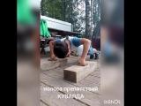 тренировка КУВАЛДЫ