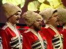 Кубанский казачий хор - Не для меня придет весна.mpg