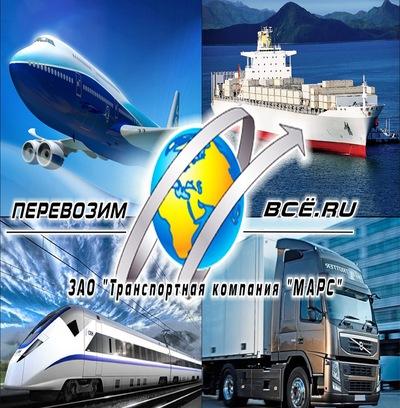 Транспортная-Компания Перевозим-Все, 11 февраля 1986, Москва, id226586379