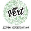 VERT - Доставка правильного питания