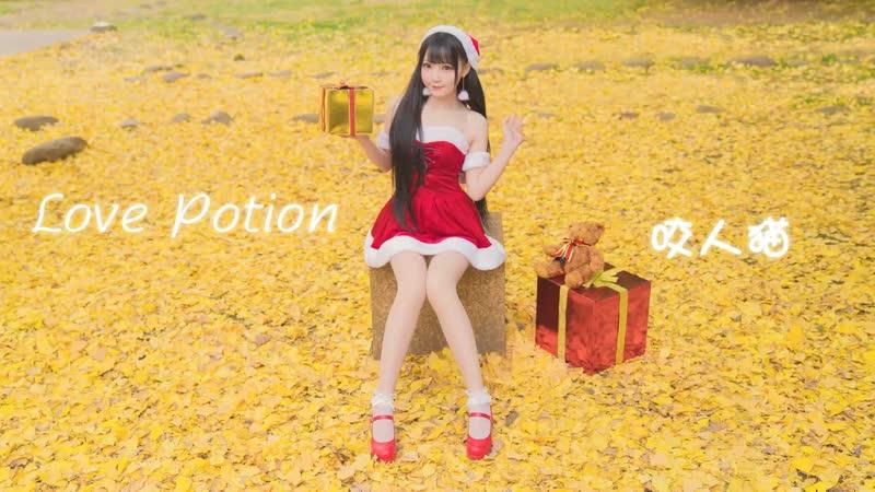 Ririchiyo Love Potion❤️Merry Christmas! 踊ってみた sm34355970
