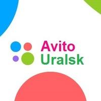 Доска бесплатных объявлений в уральске дать объявление аренда в севастополе