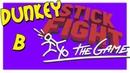 DUNKEY B STICK FIGHT THE GAME[РУССКИЙ ПЕРЕВОД]