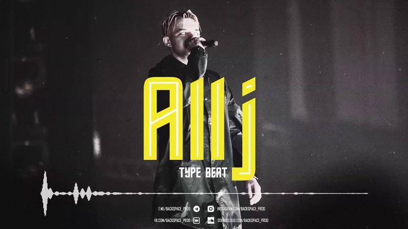 [FREE] Allj Type Beat Minimal 2018 - Dance on the Moon II | backspace x danny layne prod.