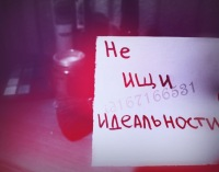 Алина Алиева, 5 апреля , Москва, id114932332
