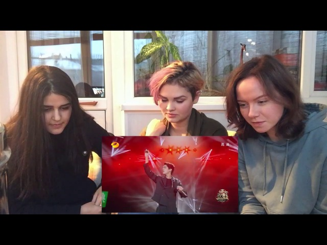Реакция на Димаш Кудайбергенов 1 тур Reaction to Dimash Kudaibergen HunanTV 芒果TV