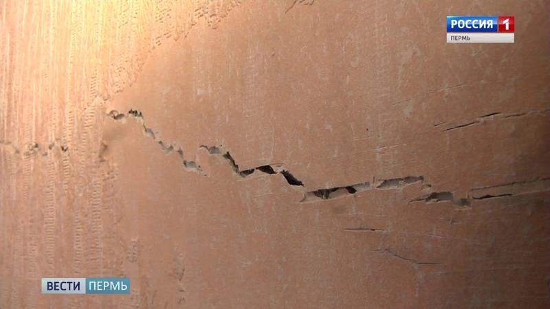 Пациенты детской больницы, в которой треснула стена, покинули здание