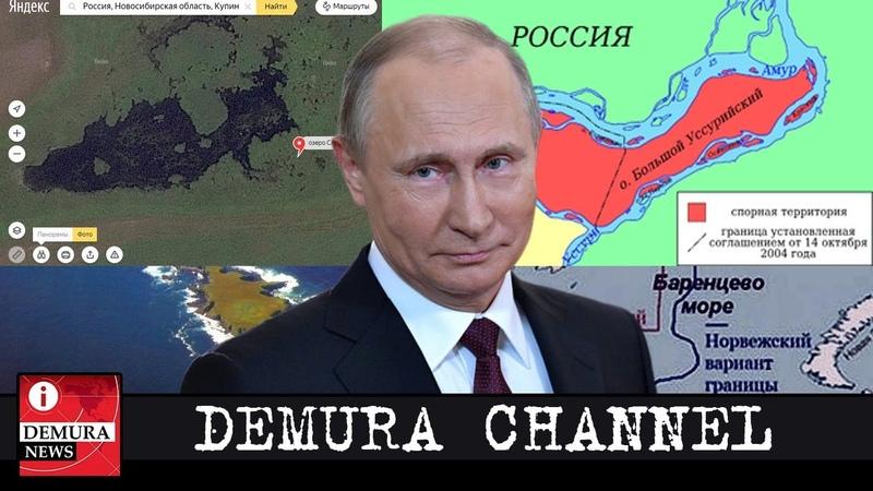 К вопросу о передаче островов Японии: Какие территории и кому отдал Путин за все время