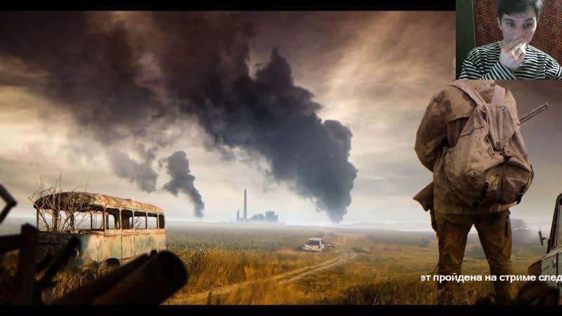ATOM RPG Игра на выживании пройдена! Тестим социала на Эксперте )