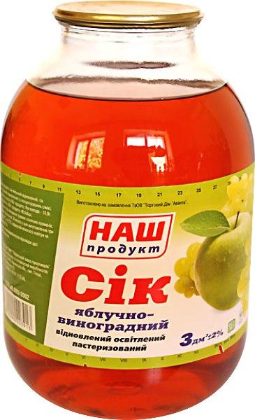 """Сік яблучно-виноградний """"Наш Продукт"""", 3л"""