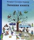 www.labirint.ru/books/256577/?p=7207