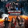 ALEX CARLIN BAND(США)+Ancient Culture Experiment