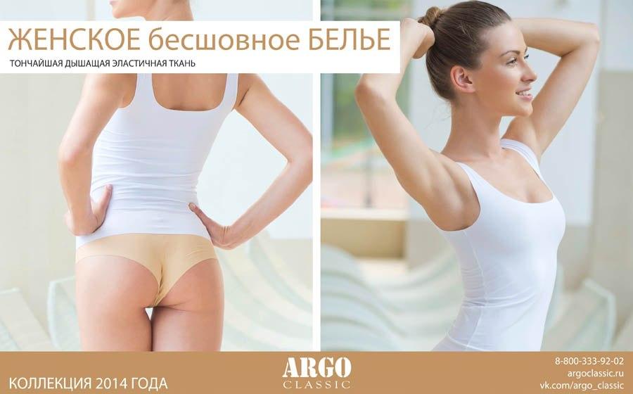 одежда избританской шерсти купить в россии