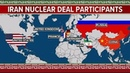 What's at stake if U S withdraws from Iran deal