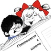 Подготовка к школе Севастополь | Центр Эрудит