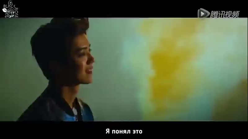 [Black Rose] LUHAN - That Good Good (RUS SUB) (рус. саб)