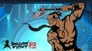 Shadow Fight 2 (БОЙ С ТЕНЬЮ 2) - ПОЛКОВНИК СЕГУНА
