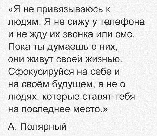 Фото №456241558 со страницы Зинагуль Акбалиевой