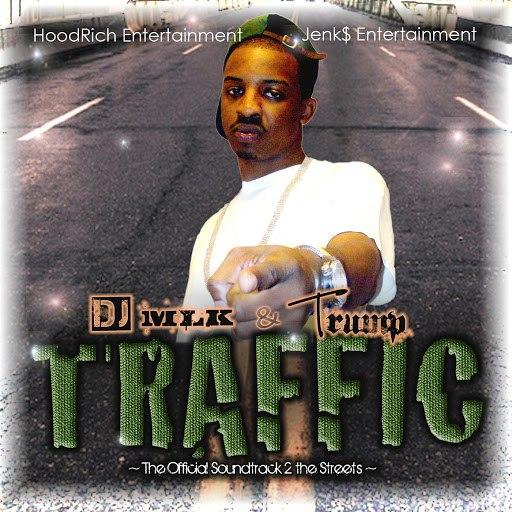 TruMp альбом Traffic