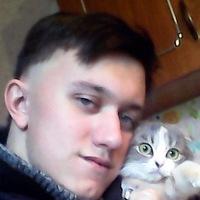 Анкета Зернюков Александр