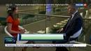 Новости на Россия 24 Антон Силуанов из за санкций возможна частичная национализация предприятий