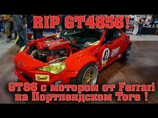 RIP GT-4586 Ferrari-Powered Toyota drifts a Portland Touge [BMIRussian]