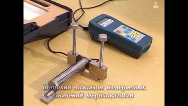 Прибор для измерения шероховатости СЕЙТРОНИК ПШ8-1 (ГАКС)