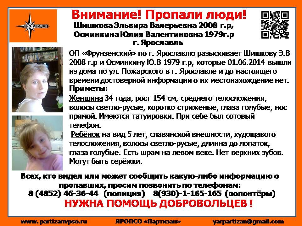 http://cs617318.vk.me/v617318662/cd1b/itlfKzHzaCs.jpg