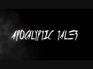"Tiran ""apocalyptic tales"" trailer"
