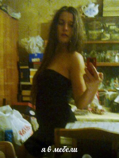Вика Устиновская, 14 октября 1991, Москва, id18685963