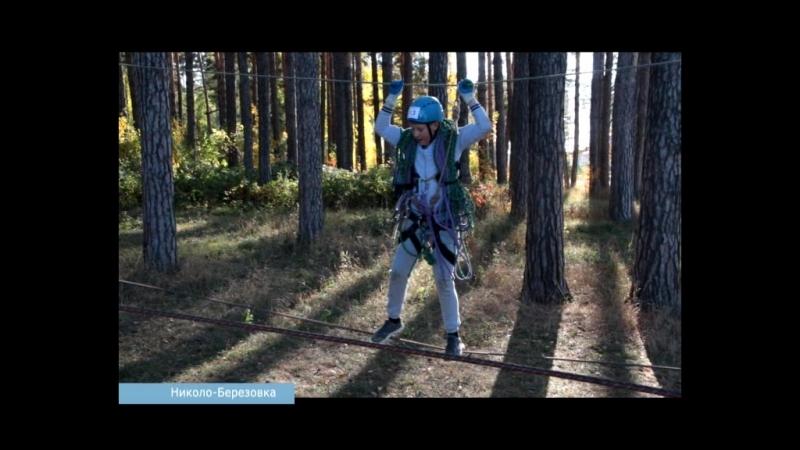 Краснокамцы стали третьими на соревнованиях по пешему туризму