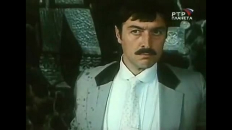 Берега 4 серия (Грузия, 1977)