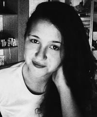 Таня Кравц