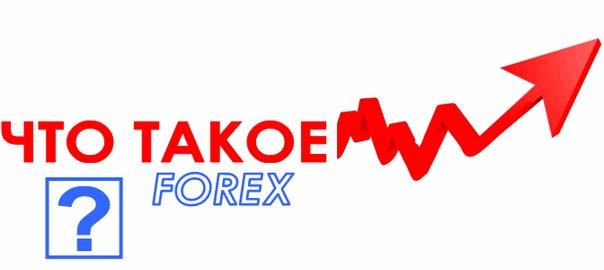 Пам инвестирование в форекс