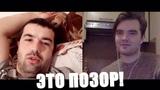 Гей склеил Кавказца в Чат Рулетке / Дзержинский вернулся
