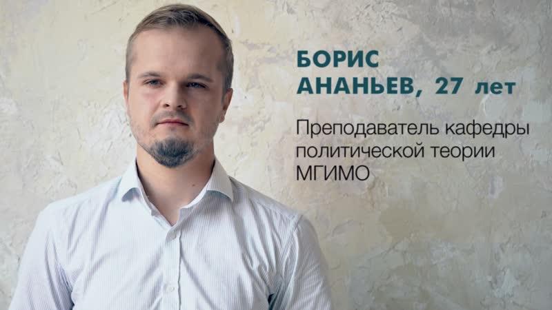 Борис Ананьев «Пробуйте разное – зачастую решения приходят «от противного»