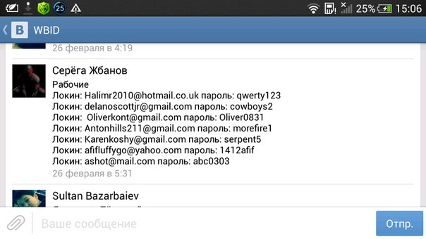 yahoo com mail yahoo com