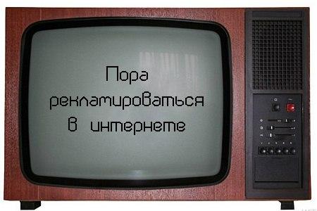 контекстная реклама яндекс рекламная сеть