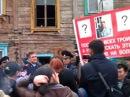 Митинг в Якутске, вызванный изнасилованием 4 летней девочки