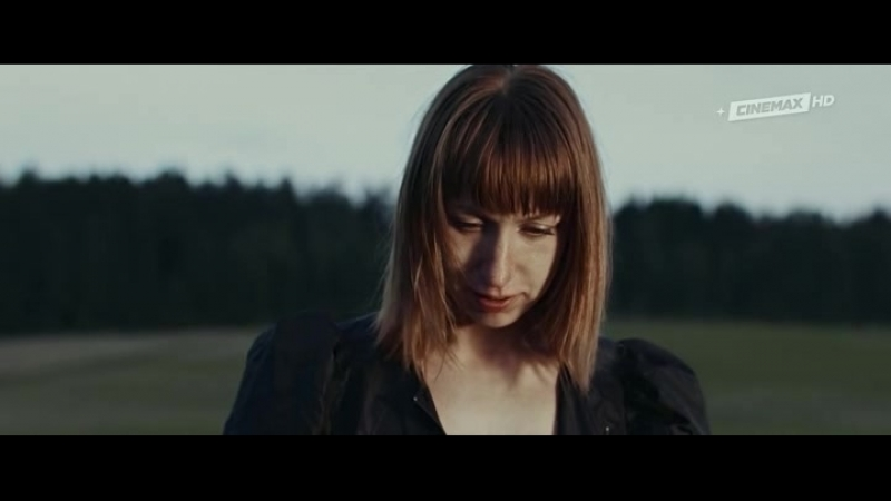 Эвтанайзер / Armomurhaaja / 2017. Режиссер: Теэму Никки.