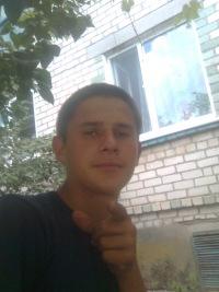 Vsy Bigik, 16 сентября , Донецк, id177734711