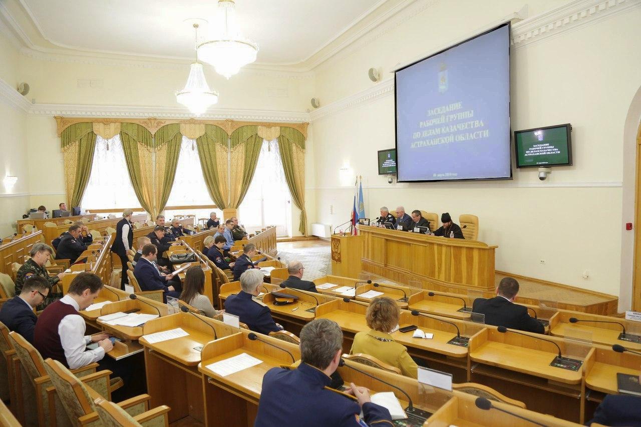 В Астраханской области обсудили развитие казачества MWJFf66_DEE