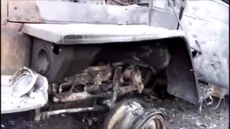 Село Лисичье сожженная силами ВСУ колона российских войск