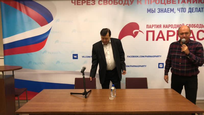 Евгений Гонтмахер Опыт и перспективы социальных реформ в России