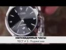 Прочные и элитные часы Спарта